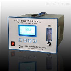 ZO-202在线式微量氧分析仪