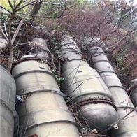 二手25吨强制循环浓缩蒸发器-东兴销售