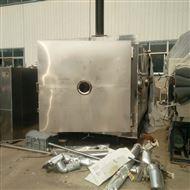 齐全工厂转让二手冷冻干燥机 价格优惠