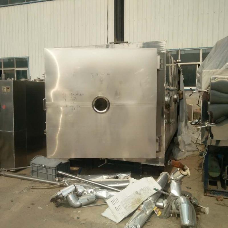 二手冷冻干燥机价格