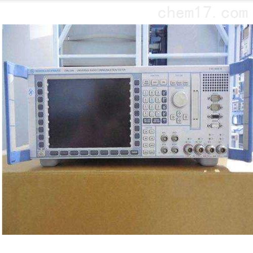 罗德与施瓦茨 FSQ8 信号分析仪
