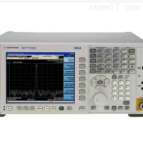 Agilent N9020A 信号分析仪