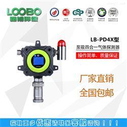 LBPDLB-PD4X固定式泵吸四合一气体探测器