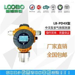 LBMDLB-MD4Z中文型多气体探测器气体分析仪