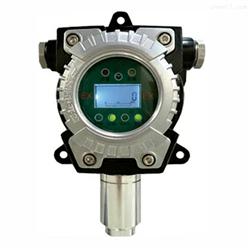 DF-8500固定式有毒气体探测器