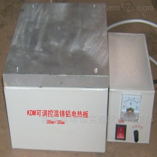 可调温铸铝电热板