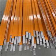 单极组合式滑触线HXPnR-H、HXPnR-H8