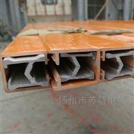 JDC-H-150A单极组合式安全滑触线