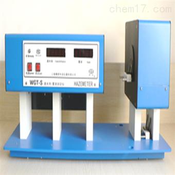 WGT-S透光率雾度测试仪