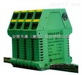 热电阻输入隔离式安全栅