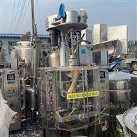 二手1公斤全自动粉剂包装机