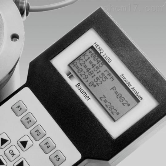 瑞士堡盟BAUMER代理编码器分析仪