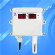 建大仁科数码管温度变送器