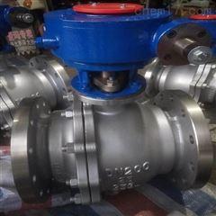Q341H-25P-200不鏽鋼硬密封球閥