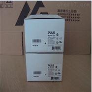 ML90.200PULS电源