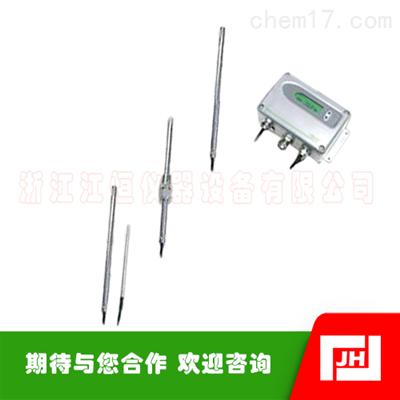 E+E EE33温湿度变送器