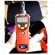 PGM-7360 UltraRAE3000特种VOC检测仪