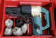 电动扭剪型电动扳手