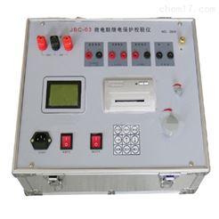 专业生产单相继电保护测试仪厂家