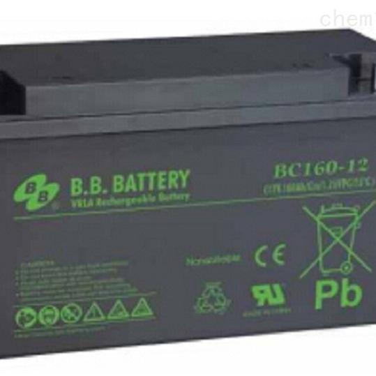 台湾BB蓄电池BC160-12办事处