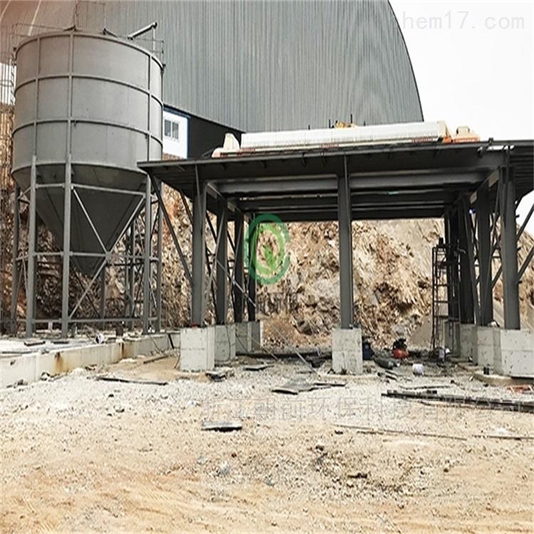石材厂切割泥浆处理设备