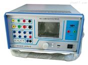 GDJB-1600微机继电掩护测试仪