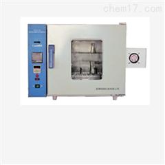 SH0301-1全国包邮SH0301液压油水解安定性仪