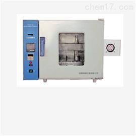 SH0301-1全國包郵SH0301液壓油水解安定性儀