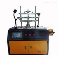 GB/T13934 GB/T13935立式疲勞試驗機