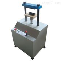 土工合成材料圓盤取樣器使用方法校準規範