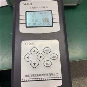 北京地区 小流量气体采样器
