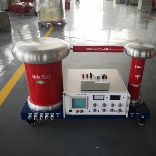 无局放试验变压器成套装置厂家直销