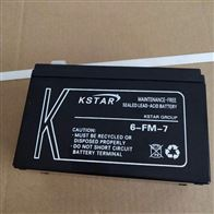 12V33AH科士达蓄电池6-FM-33参数