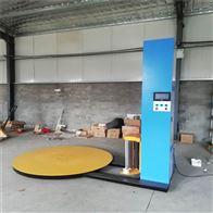 轩昂生产-自动缠绕打包机多功能缠绕机厂家