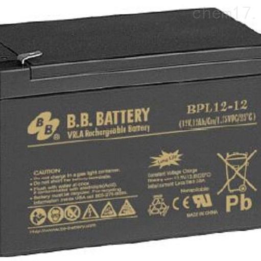 台湾BB蓄电池BPL12-12报价