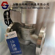 ZBSF-16全不锈钢防爆蒸汽电磁阀