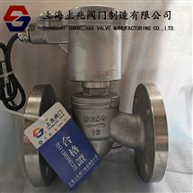 ZBSF-16p-50全不锈钢蒸汽电磁阀