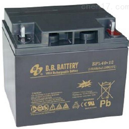 台湾BB蓄电池BPL40-12现货