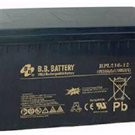 12V210AH台湾BB蓄电池BPL210-12现货