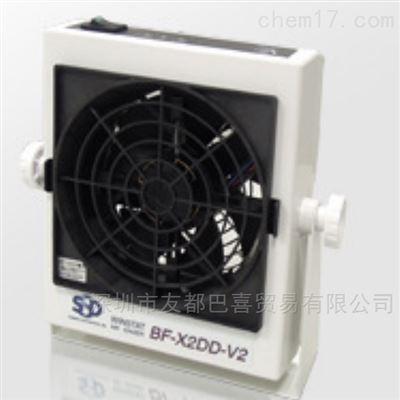 代理日本SSD(西西蒂)离子风机 BF-X2DD-V2