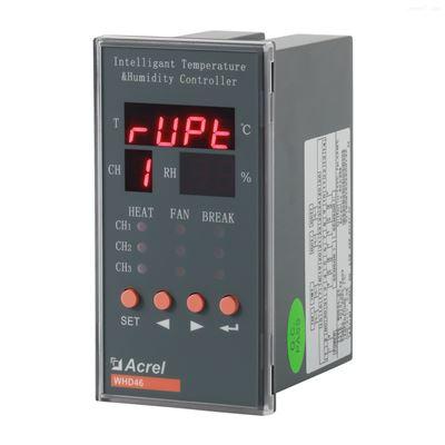WHD46-22/J安科瑞2路温湿度控制器