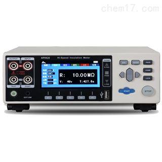 HP9920高速绝缘电阻测试仪