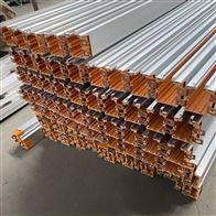 DHGJ-4-35/140多级铝合金管式滑触线