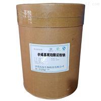 食品级辛烯基琥珀酸淀粉钠生厂商