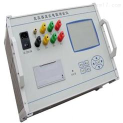 厂家资质推荐:变压器直流电阻测试仪