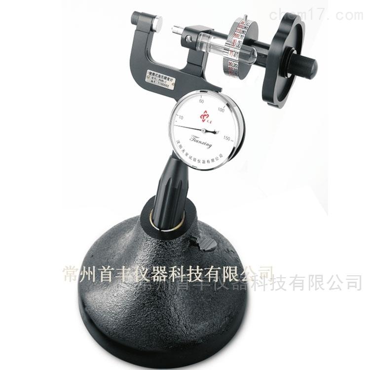 PHR-1小型便捷式洛氏硬度計