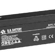 12V2.3AH台湾BB蓄电池BP2.3-12销售