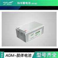 12V190AH科华蓄电池HR12-750W