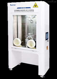ZR-1000C型口罩细菌过滤效率(BFE)检测仪