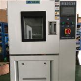 YSGJW-150C高低温交变试验箱